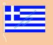 Griechenland / Hißfahne im Querformat