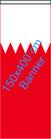 Bahrain / Bannerfahne