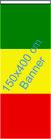 Mali / Bannerfahne
