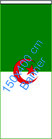 Algerien / Bannerfahne