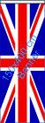 Großbritannien / Bannerfahne