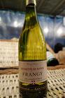 Vin blanc Roussette de Frangy