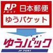 ゆうパケット=>宅配便への変更追加料金