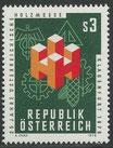 1517  postfrisch  (AT)