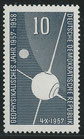 603 postfrisch (DDR)