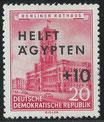 558 postfrisch (DDR)
