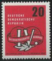 595 postfrisch (DDR)