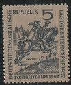 600 postfrisch (DDR)