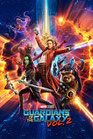 Guardians of the Galaxy Vol.2 PP34140 Poster