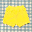 Frottee-Shorts 'Zitrone'