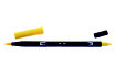 Pennarello Dual Brush Tombow col. 055 Process Yellow