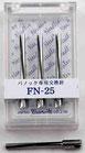 Agujas FAST-50 recambio FasBanok101