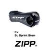 ZIPP(ジップ)
