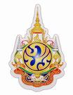 タイ 王室 エンブレム (紋章) ステッカー Sサイズ (スタンダード タイプ)【タイ雑貨 Thailand Sticker】