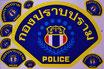 タイ王国 警察 ポリス(POLICE) ロゴ / エンブレム アジアンステッカー (THAILAND POLICE Sticker 9P mix A ) L サイズ -タイ雑貨 アジアン雑貨-