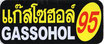 95 GASSOHOL  (ブラック&イエロー 四角) タイ アジアン ステッカー  1枚 【タイ雑貨 Thailand Sticker】
