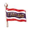 タイ王国 国旗 3D 立体 ハンドメイド マグネット type B (フラッグタイプ) 【タイ雑貨 Thailand 3D Hand made Magnet】