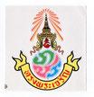 タイ 王室  プミポン国王(ラーマ9世) エンブレム (紋章) ステッカー  Mサイズ (ライトブルー×ライトグリーン×ピンク / クリアタイプ) typeB 1枚【タイ雑貨 Thailand Sticker】