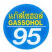 95 GASSOHOL  & タイ 文字   Light Blue & Yellow (ライトブルー & イエロー・丸型) アジアン ステッカー   1枚 【タイ雑貨 Thailand Sticker】