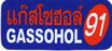 91 GASSOHOL  (ブルー &レッド 四角) タイ アジアン ステッカー  1枚 【タイ雑貨 Thailand Sticker】
