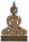 BUDDHA  仏像 坐禅 タイ文字 タイ語 アジアン ステッカー  ゴールド S サイズ(9.5×6.5cm) 1枚 【タイ雑貨 Thailand Sticker】