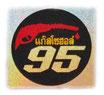 95 ( ハイオクガソリン ) & タイ文字  Black & Silver & Red ( ブラック & シルバー & レッド / ラメタイプ ) アジアン ステッカー  【タイ雑貨 Thailand Sticker】