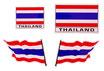 【コンプリートセット】タイ王国 国旗 ステッカー(THAILAND National Flag Sticker ) お得な4枚セット【タイ雑貨 Thailand Sticker】