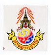 タイ 王室  プミポン国王(ラーマ9世) エンブレム (紋章) ステッカー  Mサイズ (レッド×ブルー×イエロー / クリアタイプ) typeA 1枚【タイ雑貨 Thailand Sticker】