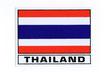 タイ王国 国旗 ステッカー(THAILAND National Flag Sticker ) S サイズ type A 1枚 【タイ雑貨 Thailand Sticker】
