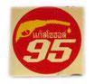 95 ( ハイオクガソリン ) & タイ文字  Red & Silver & Gold ( レッド & シルバー & ゴールド / キラタイプ ) アジアン ステッカー  【タイ雑貨 Thailand Sticker】