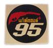 95 ( ハイオクガソリン ) & タイ文字  Black & Silver & Red ( ブラック & シルバー & レッド / キラタイプ ) アジアン ステッカー  【タイ雑貨 Thailand Sticker】