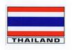 タイ王国 国旗 ステッカー(THAILAND National Flag Sticker ) M サイズ type A 1枚 【タイ雑貨 Thailand Sticker】
