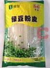 柳絮绿豆粉皮