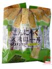 北田糙米卷海苔味160G