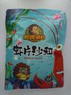 刺猬阿甘虾片沙拉90G