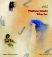 Walissertitschi Weerter