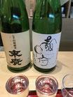 【追加料金】12月15日~16日 酒蔵ツーリズム研修 in 会津 シングルルーム
