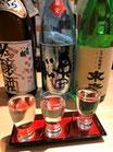 3月29日(金)日本のお酒レッスン 初心者のための日本酒