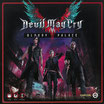 Devil May Cry – The Bloody Place