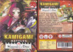 KamiGami Battles - Warriors of the Dawn
