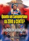 Quanto sei Sampdoriano da zero a cento?