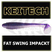 "3.8"" KEITECH FAT Swing Impact Lee La Shad"
