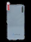 Schutzglas für Akkudeckel für iPhone X/XS