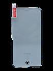 Schutzglas für iPhone 5/5c/5s/SE