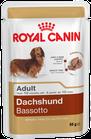 DACHSHUND (ТАКСА) 0,085 кг
