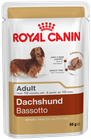 DACHSHUND (ТАКСА) 0,085 кг. 5+1 в подарок