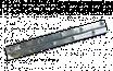 Петля рояльная L=250 мм.
