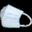 3層式フィルター 不織布プリーツマスク