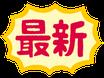 ⑫筆記試験_玉手箱・CAB・GAB