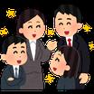 ⑧コミュニケーション・文章構成・プレゼンテーション